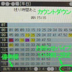 電車に間に合え! 02入力3 70 8.9x.jpg