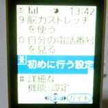 音量調節1 45 8.9xjpg.jpg