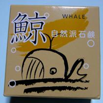 鯨自然派石鹸 60P1040267.jpg