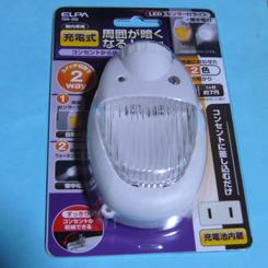 ELPA TDH-300センサーライト 45.jpg