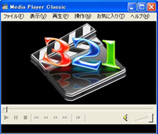 Media Player Classic 45.jpg