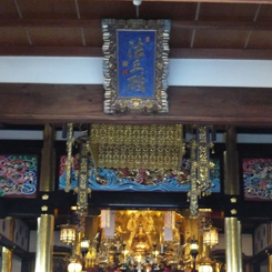 P1040413東漸寺本堂「法王殿」 70.jpg