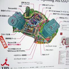 P1060174赤坂サカス 案内版 70 8.9x.jpg