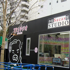P1060177赤坂Sacas STUDIO 70 8.9x.jpg