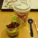 P1060181ロッテリア 抹茶アイス+飲み物セット390円 45 8.9x.jpg