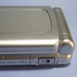 P1060527サイド 音声読み上げ機能のボタン 45 8.9x.jpg