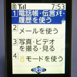 P1060529メニュー1*45 8.9x.jpg