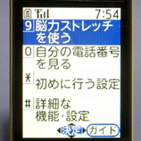 P1060531メニュー3*45 8.9x.jpg