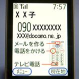 P1060541かんたん位置メール*45 8.9x.jpg.jpg