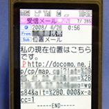 P1060583自動電話発信 受信*45 8.9x.jpg