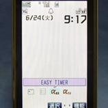 P1070294アイコンを出す1*45 8.9x.jpg