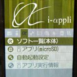 P1070304ソフト保存先1*45 8.9x.jpg