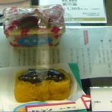 P1070514桔梗屋(甲府)信玄餅 45 8.9x.jpg