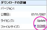 QuickTime 7.2 for Windowsダウンロード 45.jpg