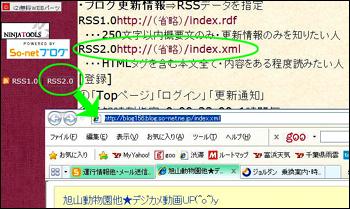 RSSデータ 70jpg.jpg