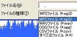 SoundEngine ver441 mp3で保存 45.jpg