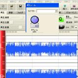 SoundEngine音量調整1*45.jpg