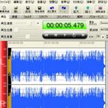 SoundEngine音量調整2*45.jpg