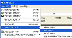 TMPGEnc2 70.jpg