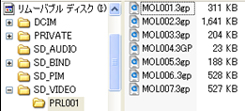 docomo microSDフォルダ2 70.jpg