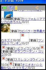 iモードシミュレータ5 70 8.9x5.9.jpg
