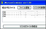 iMotionCombine 45.jpg