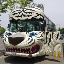 002タイガーバス*70.jpg