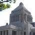 01国会議事堂模型*20.jpg
