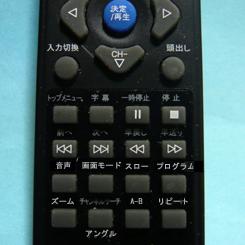 01本体・リモコン2 70.jpg