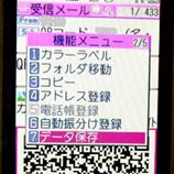 02 QRコードメールに送信 データ保存*45 8.9x.jpg