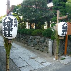 02八幡神社入口 70.jpg