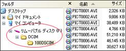 10INJ-051 PC取込 70 245 .jpg
