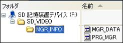 11SDカード初期化 70.jpg