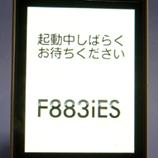 14 1起動中*45 8.9x.jpg