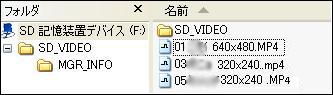 14動画保存 95 .jpg