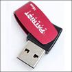 2012.04.21楽天 USBフラッシユメモリー2 30G999円 30.jpg