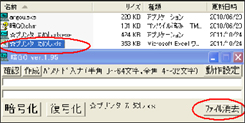 20 暗GO ファイル消去 70 245.jpg