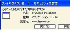 41(avi動画変換)Leawo Free AVI Converterダウンロード2 70 .jpg