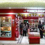 46 トミカSHOP2010.10*45.jpg