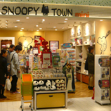 51 SNOOPY Town*45 2010.10.jpg
