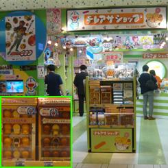 60テレ朝2画面2010.10*70.jpg