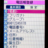 60au専用コード登録 45 8.9x.jpg