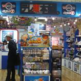61テレ東本舗2010.10 45.jpg