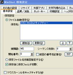 61WinShot 70.jpg