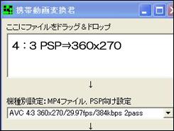 640x480→360x270  70.jpg
