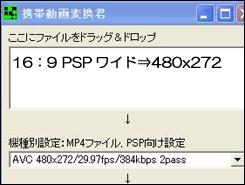 720x480→480x272 70.JPG