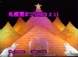The Party背景雪まつり title画像*45.jpg