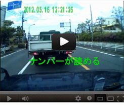 【動画】ドライブレコーダで雨の日夜間撮影 x8.9 70.jpg