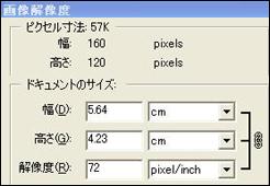 サムネイル画像(5.64x4.23 72)70 .jpg