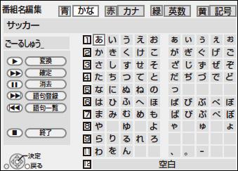 パナBR 05文字入力 68.jpg
